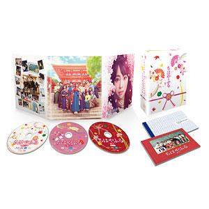 BD+DVD ちはやふる -結び- 豪華版 (Blu-ray Disc)