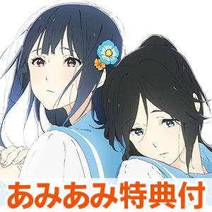 【あみあみ限定特典】BD リズと青い鳥 台本付数量限定版 Blu-ray