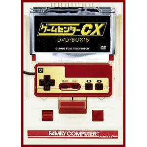 【特典】DVD ゲームセンターCX DVD-BOX 15