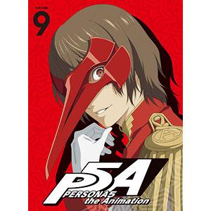 DVD ペルソナ5 9
