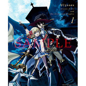 BD ユリシーズ ジャンヌ・ダルクと錬金の騎士 Blu-ray 第1巻