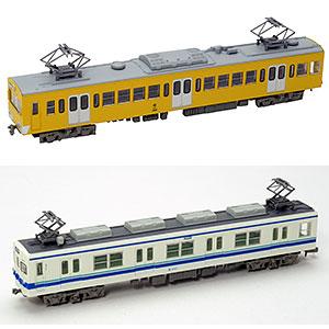 鉄道コレクション 第27弾 10個入りBOX
