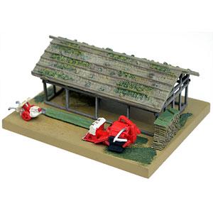 情景コレクション 情景小物071-2 農機小屋と農機B2