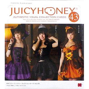 AVCジューシーハニーコレクションカードVol.43 明里つむぎ、高橋しょう子、栄川乃亜 セクシー女優トレカ 12パック入りBOX