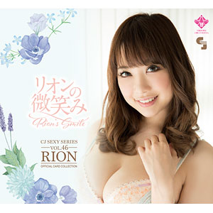 CJ SEXY CARD SERIES VOL.46 CJ RION OFFICIAL CARD COLLECTION ~リオンの微笑み~ 12パック入りBOX