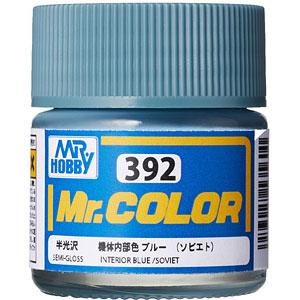Mr.カラー 機体内部色 ブルー (ソビエト) 〈半光沢〉