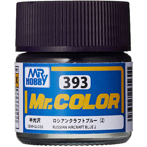 Mr.カラー ロシアンエアクラフトブルー(2) 〈半光沢〉