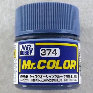 工具・塗料