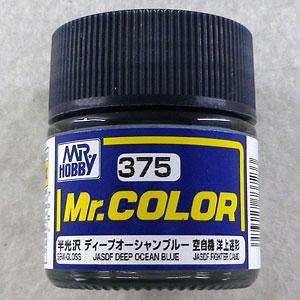Mr.カラー ディープオーシャンブルー 〈半光沢〉