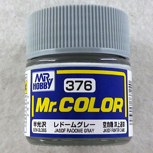 Mr.カラー レドームグレー 〈半光沢〉