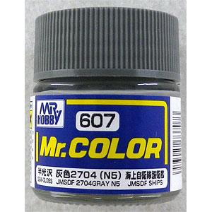 Mr.カラー 2704(灰色、N5) 〈半光沢〉
