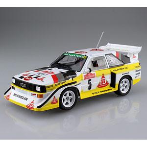 BEEMAX No.21 1/24 アウディ スポーツクワトロ S1 E2 '86モンテカルロラリー仕様 プラモデル