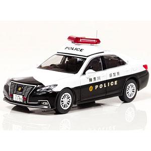 1/43 トヨタ クラウン ロイヤル (GRS210) 2016 神奈川県警察所轄署地域警ら車両