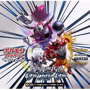 ポケモンカードゲーム サン&ムーン 強化拡張パック 「ダークオーダー」 30パック入りBOX