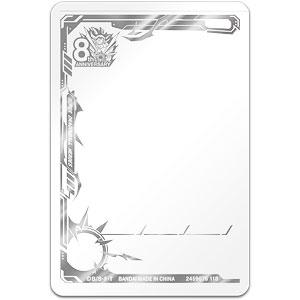スーパードラゴンボールヒーローズ オフィシャルカードローダー 8th ANNIVERSARY