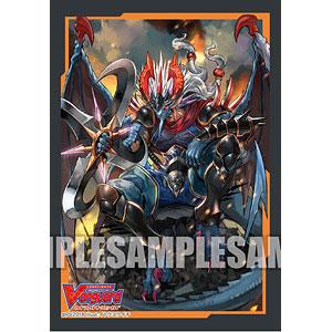 ブシロードスリーブコレクション ミニ Vol.370 カードファイト!! ヴァンガード『隠密魔竜 マガツストーム』 パック