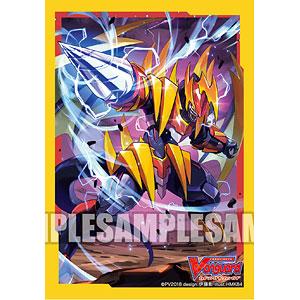 ブシロードスリーブコレクション ミニ Vol.371 カードファイト!! ヴァンガード『デトニクス・ドリルドラゴン』