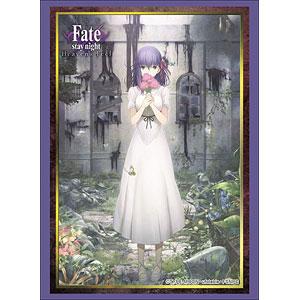 ブシロードスリーブコレクション ハイグレード Vol.1800 Fate/stay night[Heaven's Feel]『間桐桜』 パック