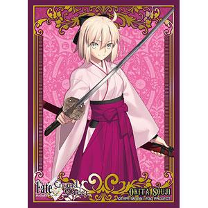 ブロッコリーキャラクタースリーブ プラチナグレード Fate/Grand Order「セイバー/沖田総司」 パック