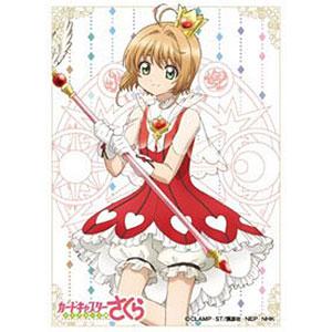 キャラクタースリーブ カードキャプターさくら 木之本桜(G)(EN-692) パック