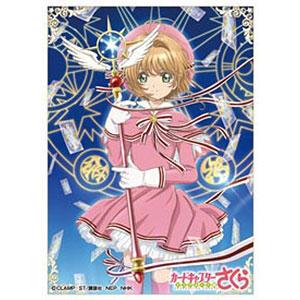 キャラクタースリーブ カードキャプターさくら 木之本桜(J)(EN-695) パック