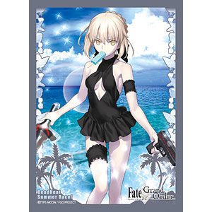 ブロッコリーキャラクタースリーブ Fate/Grand Order「ライダー/アルトリア・ペンドラゴン[オルタ]」 パック