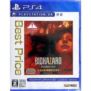 PS4 バイオハザード7 レジデント イービル ゴールド エディション グロテスクVer. Best Price