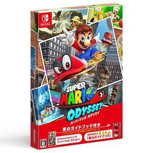 Nintendo Switch スーパーマリオ オデッセイ ~旅のガイドブック付き~