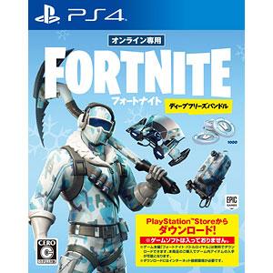 PS4 フォートナイト ディープフリーズバンドル