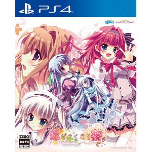 PS4 恋がさくころ桜どき