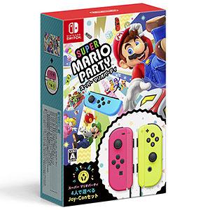 Nintendo Switch スーパー マリオパーティ 4人で遊べる Joy-Conセット