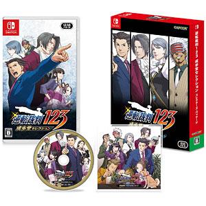 Nintendo Switch 逆転裁判123 成歩堂セレクション コレクターズ・パッケージ