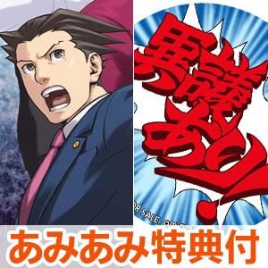 【あみあみ限定特典】PS4 逆転裁判123 成歩堂セレクション 通常版
