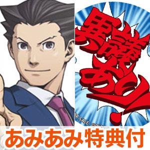 【あみあみ限定特典】PS4 逆転裁判123 成歩堂セレクション コレクターズ・パッケージ