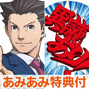 【あみあみ限定特典】Nintendo Switch 逆転裁判123 成歩堂セレクション コレクターズ・パッケージ