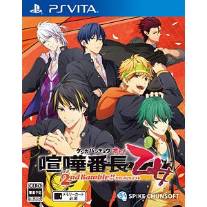 【特典】PS Vita 喧嘩番長 乙女 2nd Rumble!! 通常版