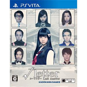 【イベント応募対象】【特典】PS Vita √Letter ルートレター Last Answer
