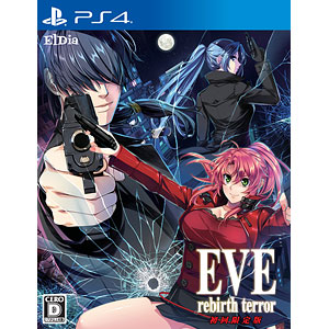 PS4 EVE rebirth terror 初回限定版