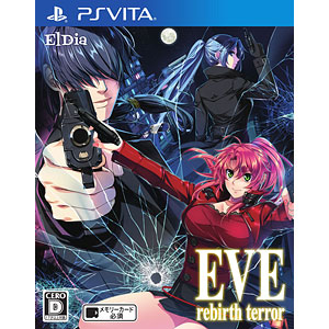 PS Vita EVE rebirth terror 通常版