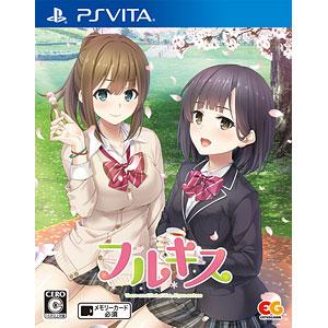 PS Vita フルキス 通常版