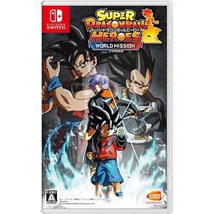 Nintendo Switch スーパードラゴンボールヒーローズ ワールドミッション