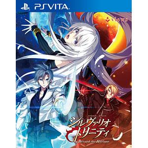 PS Vita シルヴァリオ トリニティ -Beyond the Horizon- 通常版