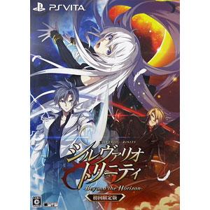 PS Vita シルヴァリオ トリニティ -Beyond the Horizon- 初回限定版