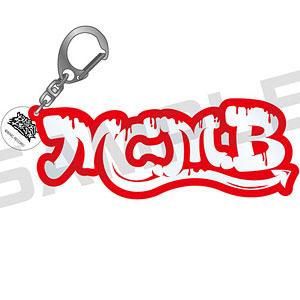 『ヒプノシスマイク -Division Rap Battle-』立体ネームアクキー 山田二郎