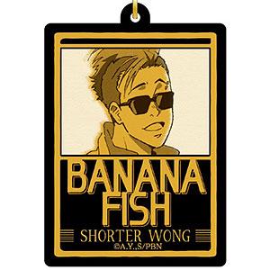 BANANA FISH アクリルキーホルダー ショーター
