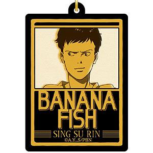 BANANA FISH アクリルキーホルダー シン