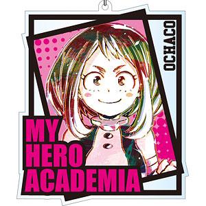 僕のヒーローアカデミア Ani-Art BIGアクリルキーホルダー(麗日お茶子)