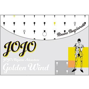ジョジョの奇妙な冒険 黄金の風 フラットポーチ B:ブローノ・ブチャラティ