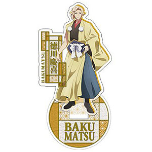 BAKUMATSU アクリルスタンド 徳川慶喜
