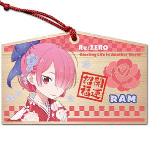 Re:ゼロから始める異世界生活 絵馬 01 ラム